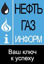 LOGO_OGInf_RUS_end