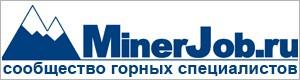 MinerJob-ru