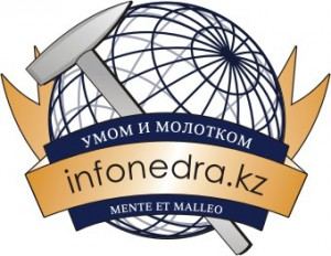 logo_Infonedra-kz-150